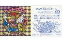 【中古】ビックリマンシール/擬似角プリズム/ヘッド/悪魔VS天使 BM スペシャルセレクション 第1弾 - 擬似角プリズム : ヘッドロココ(名前:ピンク)