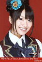 【中古】生写真(AKB48 SKE48)/アイドル/AKB48 北原里英/AKB48×B.L.T.VISUALBOOK2010/3RD-RED