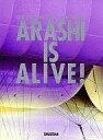 【エントリーでポイント10倍!(9月11日01:59まで!)】【中古】男性写真集 CD付)嵐5大ドームツアー写真集 ARASHI IS ALIVE! 【中古】afb