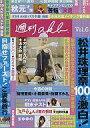 発売日 2010/05/22 メーカー 週刊AKB製作委員会 型番 AKB-W0008 出演 AKB48  備考 ※この商品には生写真が付属いたしません。予めご了承の上、ご購入下さい。 関連商品はこちらから AKB48  週刊AKB製作委員会