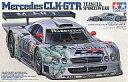 【中古】プラモデル 1/24 メルセデスCLK-GTR 「スポーツカーシリーズNO.201」 [24201]【タイムセール】