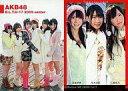 【中古】アイドル(AKB48 SKE48)/雑誌B.L.T.U-17付録トレカ 09winter-A09 : 高城亜樹 柏木由紀 仁藤萌乃/AKB48B.L.T.U-17 2009 winter