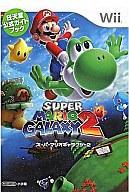 【中古】攻略本 Wii スーパーマリオギャラクシー 2 任天堂公式ガイドブック【中古】afb