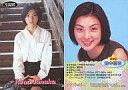 【中古】コレクションカード(女性)/UP TO BOY CARD 1999 40 : 田中麗奈/UP TO BOY CARD 1999【タイムセール】【画】