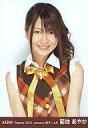 【中古】生写真(AKB48・SKE48)/アイドル/AKB48 菊地あやか/バストアップ/劇場トレーディング生写真セット2010.January