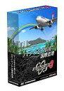 【中古】WindowsXP/Vista/7 DVDソフト ぼくは航空管制官3 ハワイホノルル国際空港
