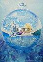 【エントリーでポイント10倍!(7月11日01:59まで!)】【中古】カレンダー ファイナルファンタジーX 2002年度カレンダー