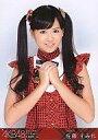 【中古】生写真(AKB48 SKE48)/アイドル/AKB48 佐藤すみれ/腰上 赤チェック/よっしゃぁ〜行くぞぉ〜 in 西武ドーム スペシャルBOX特典