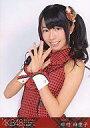 【中古】生写真(AKB48・SKE48)/アイドル/AKB48 中村麻里子/腰上・赤チェック/よっしゃぁ〜行くぞぉ〜!in 西武ドーム スペシャルBOX特典