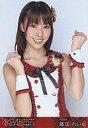 【中古】生写真(AKB48 SKE48)/アイドル/AKB48 藤江れいな/腰上 赤チェック/よっしゃぁ〜行くぞぉ〜 in 西武ドーム スペシャルBOX特典