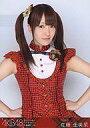 【中古】生写真(AKB48 SKE48)/アイドル/AKB48 佐藤亜美菜/腰上 赤チェック/よっしゃぁ〜行くぞぉ〜 in 西武ドーム スペシャルBOX特典