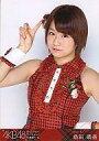 【中古】生写真(AKB48 SKE48)/アイドル/AKB48 島田晴香/腰上 赤チェック/よっしゃぁ〜行くぞぉ〜 in 西武ドーム スペシャルBOX特典