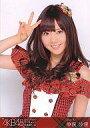 【中古】生写真(AKB48・SKE48)/アイドル/AKB48 仲俣汐里/腰上・赤チェック/よっしゃぁ〜行くぞぉ〜!in 西武ドーム スペシャルBOX特典