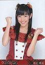 【中古】生写真(AKB48・SKE48)/アイドル/AKB48 渡辺麻友/腰上・赤チェック/よっしゃ