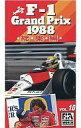 【中古】その他 VHS F-1グランプリ '88 総集編 Vol.10