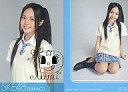 【中古】アイドル(AKB48・SKE48)/SKE48 トレーディングコレクション R129 : 加藤るみ/箔押しサイン入りSKE48 トレーディングコレクション