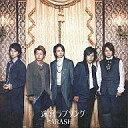 【中古】邦楽CD 嵐 / 迷宮ラブソング [DVD付初回限定版]【10P13Jun14】【画】
