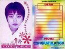 【中古】コレクションカード(女性)/ENKUMI TOUCH! No.26 : 遠藤久美子/ENKU