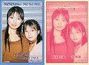 【中古】コレクションカード(ハロプロ)/モーニング娘