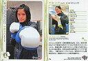【中古】【10P3Feb12】BBM/レギュラー/BBM REAL VENUS CARDS 2011 76 : 伊藤沙月[ボクシング](金箔サイン入り)(/200)【画】