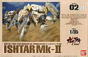 【中古】プラモデル 1/35イシュタル Mk-II 「ガサラキ」 シリーズ02