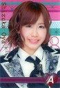 【中古】アイドル(AKB48・SKE48)/AKB48ウェファーチョコ第2弾/セブンイレブン限定 A-03 : 大家志津香/AKB48ウェファーチョコ第2弾/セブンイレブン限定