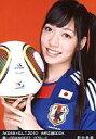 【中古】生写真(AKB48・SKE48)/アイドル/AKB48 野中美郷/AKB48×B.L.T.2010/W杯応援BOOK/蘭-ORANGE27/075-C