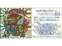 【中古】ビックリマンシール/プリズナー/ヘッド/悪魔VS天使 BM スペシャルセレクション 第1弾 - プリズナー : ヘッドロココ(名前:ピンク)