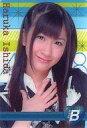 【中古】アイドル(AKB48 SKE48)/AKB48ウェファーチョコ第2弾/セブンイレブン限定 B-01 : 石田晴香/AKB48ウェファーチョコ第2弾/セブンイレブン限定
