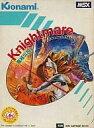 【中古】MSX カートリッジROMソフト Knightmare 魔城伝説