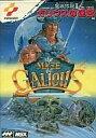 【中古】MSX カートリッジROMソフト 魔城伝説2 ガリウスの迷宮