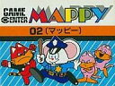 【中古】MSX カートリッジROMソフト マッピー (箱説なし)