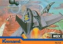 【中古】MSX カートリッジROMソフト スカイジャガー (箱説なし)