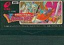 【中古】MSX カートリッジROMソフト ドラゴンクエスト (箱説なし)