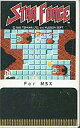 【中古】MSX カードROMソフト スターフォース (箱説なし)