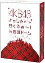 【中古】邦楽DVD AKB48 / よっしゃぁ〜行くぞぉ〜 in 西武ドーム スペシャルBOX