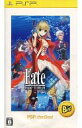 【中古】PSPソフト Fate/EXTRA [Best版]