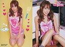 ����šۥ����ɥ�(AKB48��SKE48)/���� ���ե�����륫���ɥ��쥯����� dulce secreto(�ɥ��륻 �������) No.52 �� ����/�쥮��顼������/���� ���ե�����륫���ɥ��쥯����� dulce secreto(�ɥ��륻 �������)