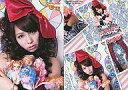 【中古】アイドル(AKB48・SKE48)/河西智美 オフィシャルカードコレクション とも〜み No.28 : 河西智美/レギュラーカード/河西智美 オフィシャルカードコレクション とも〜み