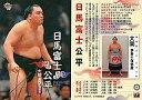 【中古】BBM/BBM 大相撲カード 2012 03 : 日馬富士 公平【10P14Sep12】【画】