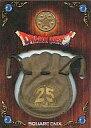 【中古】小物(キャラクター) 実物大ちいさなメダル 「Wii ドラゴンクエスト25周年記念 ファミコン&スーパーファミコン ドラゴンクエス..