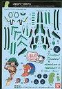 【中古】塗料 工具 デカール 1/72 VF-25F用ランカ リー特製デカール 「マクロスF」 デカルチャーデカールキャンペーン第2弾店頭配布品