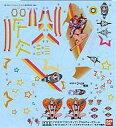 【中古】塗料 工具 デカール 1/72 VF-25Sアーマード用キャサリン グラス特製デカール 「マクロスF」 デカルチャーデカールキャンペーン第3弾店頭配布品