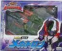 【中古】おもちゃ MD-01 破壊大帝 メガトロン 「超ロボット生命体 トランスフォーマー マイクロン伝説」