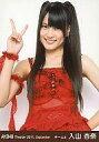 【中古】生写真(AKB48・SKE48)/アイドル/AKB48 入山杏奈/上半身・右手ピース・左手腰/劇場トレーディング生写真セット2011.September