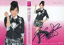 【中古】アイドル(AKB48・SKE48)/AKB48トレーディングコレクションSP11S:仲川遥香(直筆サイン入り)(/120)【マラソン201207_趣味】【マラソン1207P10】【画】