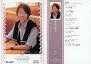 【中古】コレクションカード(女性)/BBM2010REAL VENUS 70 : 70/浦田聖子【0