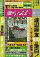 【中古】その他DVD 週刊akb vol.2(生写真欠け)【02P03Dec16】【画】