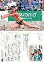 【中古】コレクションカード(女性)/BBM2010REAL VENUS 41 : 41/菅山かおる
