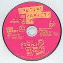 【中古】アニメ系CD SPECIAL VARIETY CD ボイスアニメージュ 2009 AUTUMN付録【after0608】【10P12Jun12】【画】